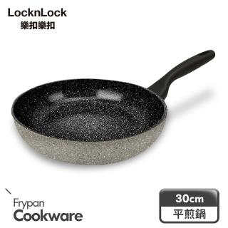 【LocknLock樂扣樂扣】火山岩鈦耐刮不沾平煎鍋(30CM/ LLV6303)