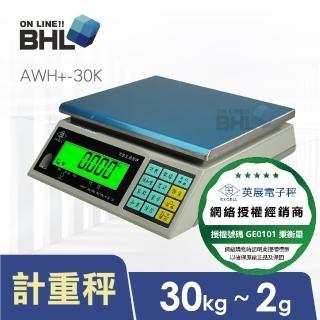 【BHL 秉衡量】英展超大LCD計重秤 AWH+-30K〔30kgx2g〕(英展電子秤AWH+-30K)