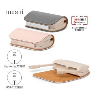 【moshi】IonGo 5K Duo 雙向充電帶線行動電源(USB-C 及 Lightning 雙充電線)