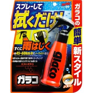 【Soft99】免雨刷鍍膜劑