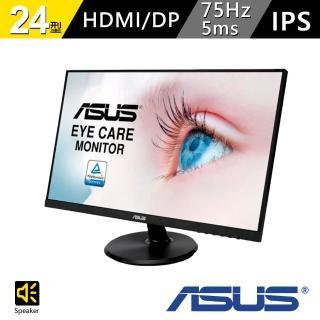 【ASUS 華碩】VA24DQ 24型 IPS 內建喇叭 廣視角液晶螢幕