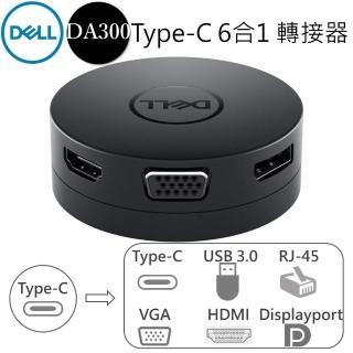 【DELL 戴爾】DA300 USB Type C 六合一 6合1 HUB 轉接器 轉接頭 DA 300 da300 HDMI RJ-45 VGA DP(4K高清)