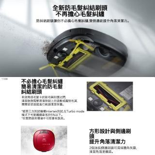 【LG樂金】單眼變頻款清潔機器人  VR6680TMRW(紅)