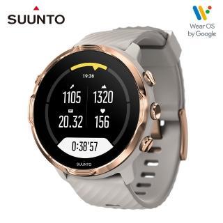 【SUUNTO】Suunto 7 結合豐富的戶外運動與智慧生活功能於一體的GPS腕錶(砂岩 玫瑰金)