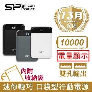 【SP 廣穎】GP25V 電量顯示 口袋型行動電源 10000mAh(BSMI認證)