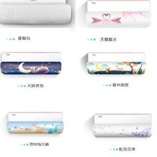 【DaoDi】第二代調節冷氣引流空調板(擋風板 空調擋風板 遮風板)