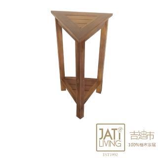 【吉迪市柚木家具】柚木三角桌(RPNA016