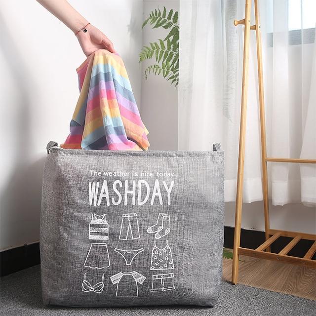 【E.City】可折疊超大容量洗衣籃衣物被袋收納袋(手提束口設計