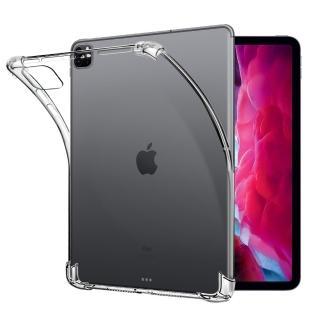 【CityBoss】for 2020 iPad Pro 11吋 平板5D 4角軍規防摔殼