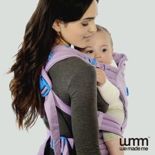 【WMM】Pao 3P3 原創款 寶寶揹帶-盒損品(薰衣草紫)
