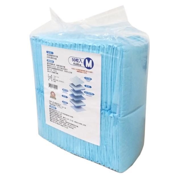 【寵物夢工廠】1.5KG加厚款 寵物尿布墊8入組(廠家直營 專櫃百貨公司貨 尺寸任選)