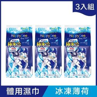 【MANDOM】黛西款體用濕巾超值包36張入*3包(冰凍薄荷)