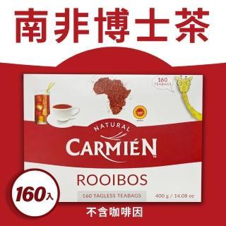 【Carmien】南非博士茶(2.5g*160入/ 盒)