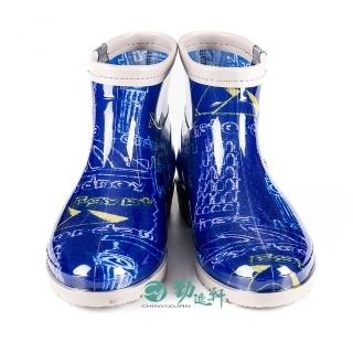【Sanho 三和牌】四季百搭短雨鞋(城市藍)