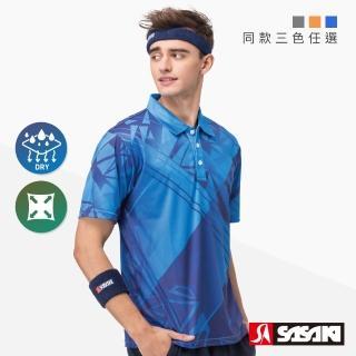 【SASAKI】長效性吸濕排汗功能網球短衫-男-三色任選