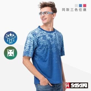 【SASAKI】長效性吸濕排汗功能圓領短衫-男-三色任選