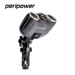 【peripower】PS-U13 極速雙12V擴充+雙QC車用快充(BSMI認證 車充 車用快充 雙QC)