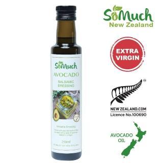 【壽滿趣-Somuch】頂級初榨冷壓酪梨油醋醬(250ml)