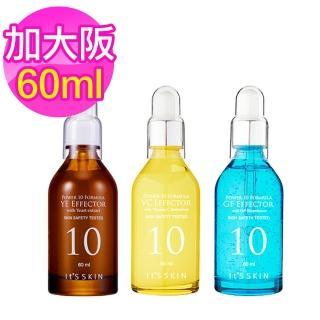 【It's skin】能量10配方精華液(大容量 60ml)