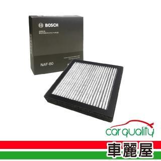 【BOSCH】空氣淨化機 NS300專用濾網 NAF80(車麗屋)