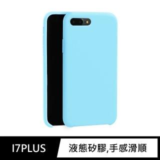 【iDeatry】液態矽膠殼 iPhone 7 Plus 手機殼 i7+ 保護殼 矽膠(手機殼 矽膠殼 保護殼)