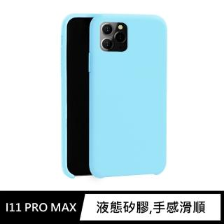 【iDeatry】液態矽膠殼 iPhone 11 Pro Max 手機殼 i11 Pro Max 保護殼 矽膠(手機殼 矽膠殼 保護殼)