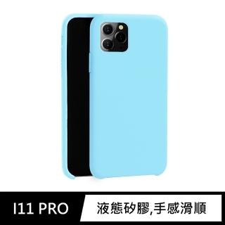 【iDeatry】液態矽膠殼 iPhone 11 Pro 手機殼 i11 Pro 保護殼 矽膠(手機殼 矽膠殼 保護殼)