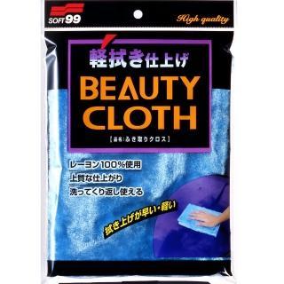 【Soft99】洗車、打蠟絨布-藍色