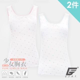 【GIAT】台灣製甜蜜小花少女成長BRA背心(2件組)