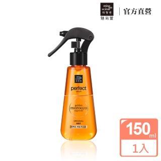 【miseenscene 魅尚萱】完美修護護髮精油噴霧 150ml