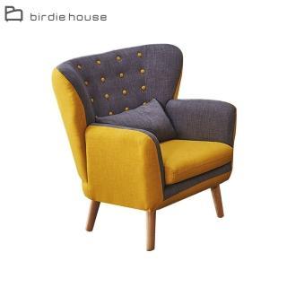 【柏蒂家居】夏奇拉歐風質感雙色單人沙發休閒椅(附抱枕)