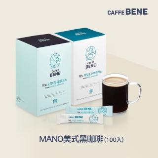 【Caffebene 咖啡伴】MANO黑咖啡(100入/盒)