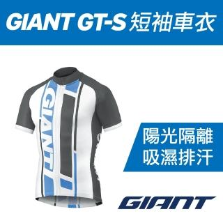 【GIANT】GT-S