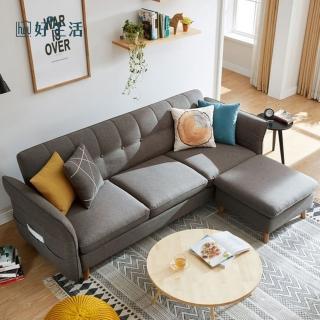 【hoi!】林氏木業北歐多功能三人布沙發床+腳凳附4顆抱枕1012-米白色