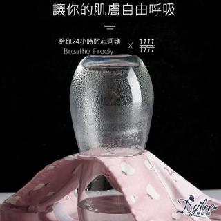 【Dylce 黛歐絲】A/B款-俏皮高腰純棉印花無痕內褲/三角褲(超值10件組)