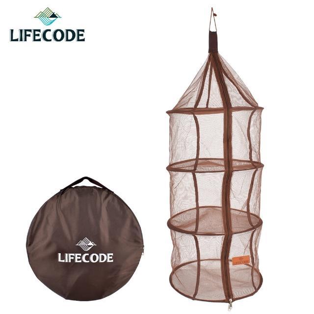 【LIFECODE】四層曬碗籃/曬網/吊籃/餐廚籃-咖啡色/