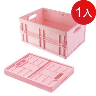 【SoEasy】嚴選 日系萬用折疊收納盒收納籃1入(顏色隨機)
