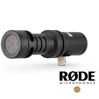 【RODE】羅德 Video Mic / VideoMic ME-L APPLE 手機平板指向性麥克風(公司貨 RDVMML)