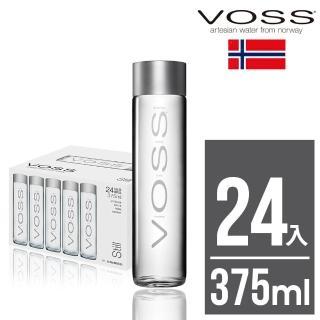【VOSS 芙絲】挪威天然礦泉水(時尚玻璃瓶24入x375ml)