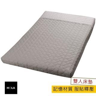 【HOLA】好收納鋪棉記憶床墊 雙人時尚灰