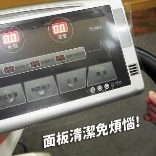 【ESTAPE】王佳2.0版 x 電梯按鍵防護膜│200mm x 10M(防疫小幫手/電梯按鈕/防護/保護/防水/防潮/無痕背膠)