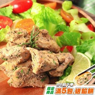 【巧活食品】自然風味鮮嫩雞胸丁-3款任選(200g*2入)