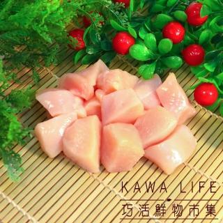 【巧活食品】黑鑽雞 雞胸丁(180g)