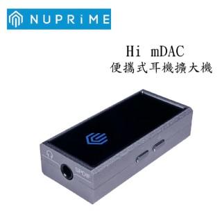 【Nuprime】數位類比轉換棒(Hi mDAC)