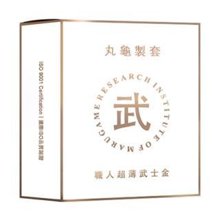 【丸龜製套】職人超薄武士金(超薄型/6入盒裝)