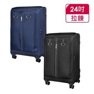 【ALAIN DELON 亞蘭德倫】24吋旅者風範系列行李箱(2色可選)