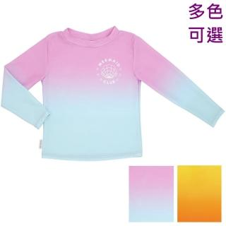 【Sunnylife】抗UV防曬兒童長袖水母衣泳衣(游泳裝防寒衣浮潛水)