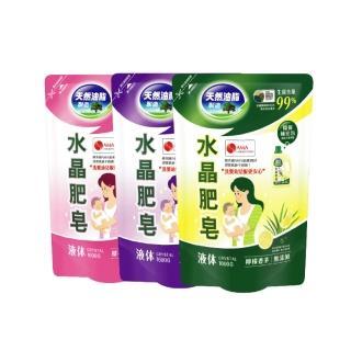 【南僑】水晶馨香液體皂補充包1.6kg*3(檸檬香茅 櫻花 薰衣馬鞭草 三合一體驗組)