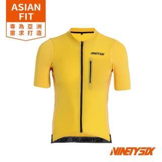 【NINETYSIX】MASTER LUX 低風阻短袖車衣 琥珀橙黃(短袖夏季純色簡約競賽男女款自行車服)