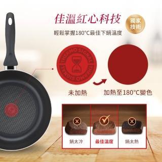 【Tefal 特福】全新鈦升級-巴洛克系列30CM不沾鍋深平底鍋